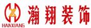 北京元洲装饰朔州分公司