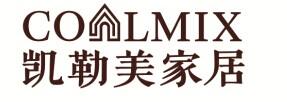 朔州市润臻新技术开发有限公司
