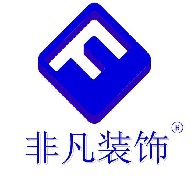 北京非凡缘起装饰设计有限公瓦器